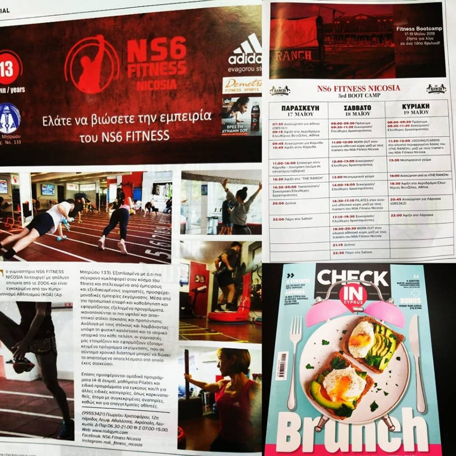 ''NS 6 Fitness Nicosia-Check in Cy magazine''