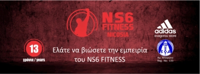 ''Check in Cyprus Magazine-Αφιερωμα-NS 6 Fitness Nicosia''